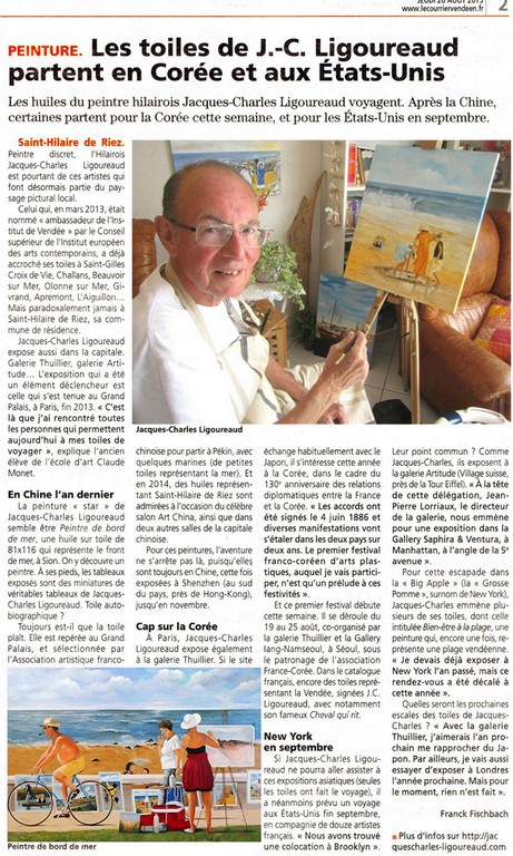 Article du 20 Aout 2015